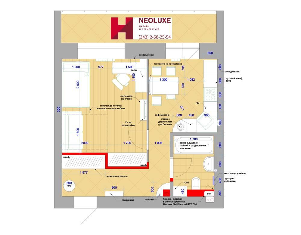 Планировка 1 комнатной