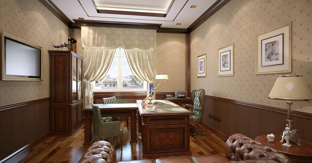 Интерьер кабинета фото 2015 классика